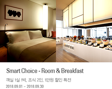 Smart Choice - Room & Breakfast