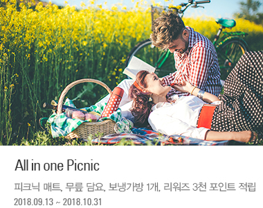 All in one Picnic