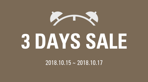 Rewards 3 Days Sale